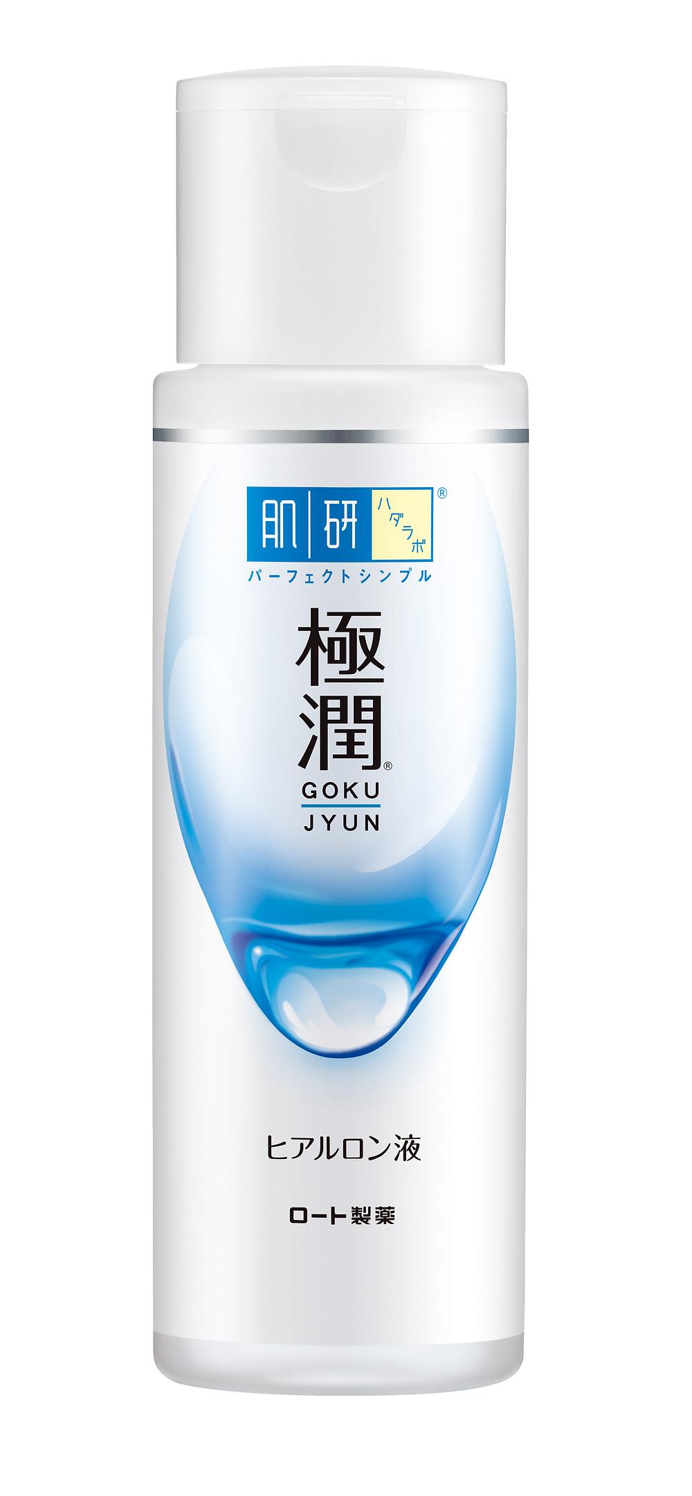 肌研極潤保濕化粧水