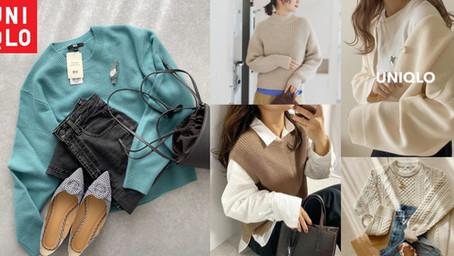 小資平價服!UNIQLO冬必買【毛衣、大學T、牛仔褲】8款值得包色、好評單品整理!