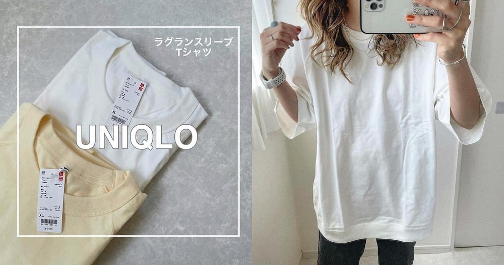 UNIQLO推薦必買3 T恤