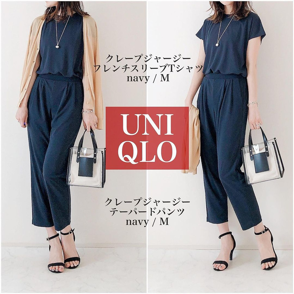 UNIQLO推薦必買4 彈性窄管褲