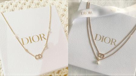 Dior入門經典項鍊TOP6推薦!新款珍珠、CD項鍊價格一萬起跳,美到忍不住購物慾!