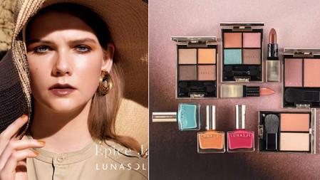 充滿異國風情的LUNASOL 2021夏季『沙漠奇遇』限定彩妝,如撒哈拉沙漠閃耀的古銅大地色深邃又迷人~