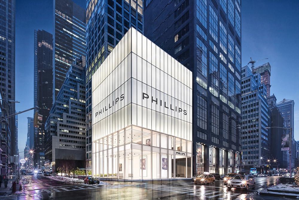 2020年落成的富藝斯紐約總部