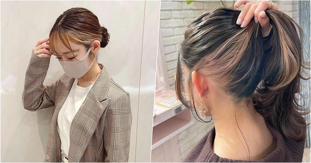 長髮 輪廓染 造型