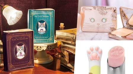 用可愛的貓貓度過222日本貓之日!貓奴必收藏3個以貓為主題的保養彩妝品牌