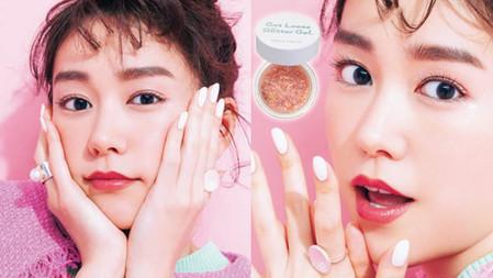 桐谷美玲使用韓國純素品牌【UNLEASHIA】,運用可生物分解的亮片眼影,創造繽紛妝容!