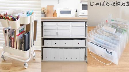 房間太小怎麼辦?5個必學「小空間收納方法」不用費心改造,家裡變整齊到捨不得出門~
