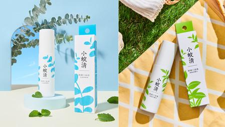 2021最美防蚊液!質感簡約風包裝+天然草本精油,很文青的「小蚊清」防蚊液,6個月大寶寶也能用!