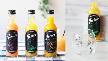 適合當作夏日小禮♡ 採用超可愛史努比包裝的「PEANUTS Juice」