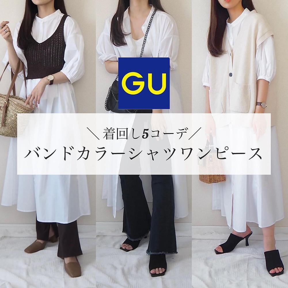 GU洋裝推薦 立領公主袖襯衫連身裙