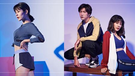 打破藍、粉色的性別框架!MOLLIFIX全新「PIXEL ART」系列運動服,展現自在又有型的時尚運動風格!