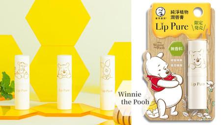 Q萌維尼療癒登場!曼秀雷敦Lip Pure純淨植物潤唇膏『小熊維尼限定款』冬季發售,3款包裝都可愛到不行♡