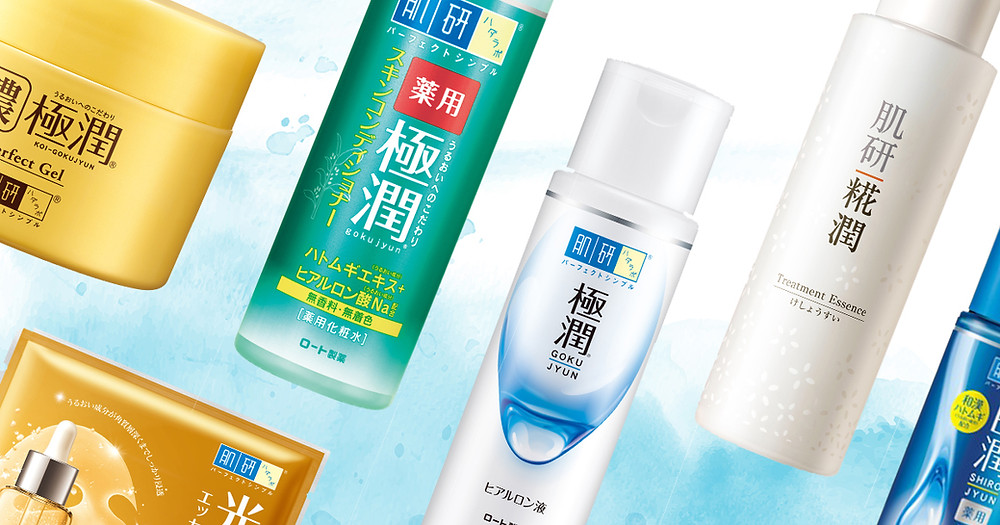 肌研最好用的化妝水Best 5