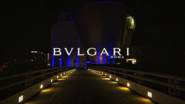 BVLGARI_BZERO1.jpg