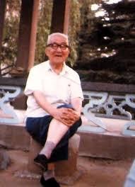 GM Hong Junsheng