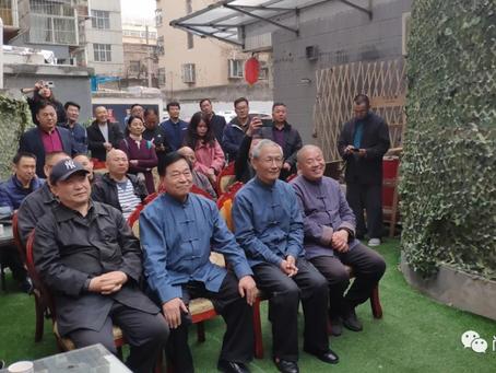 Asociación HongPai Taijiquan y el 115 aniversario del cumpleaños de Hong Junsheng celebrado en Jinan