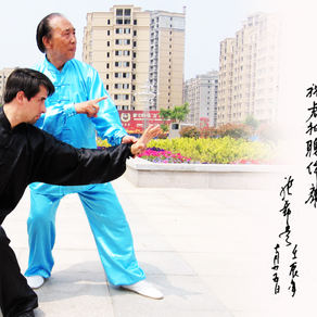 Las Cinco fases del Xingyiquan 形意五行拳