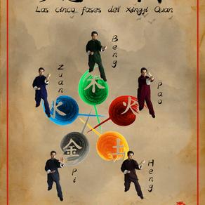 Los cinco puños del Xingyi Quan