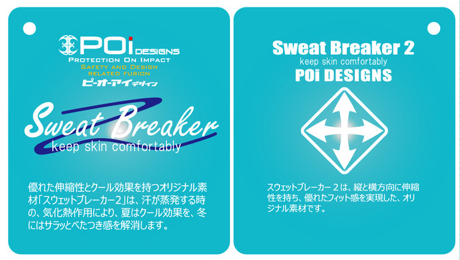 Sweat Breaker2