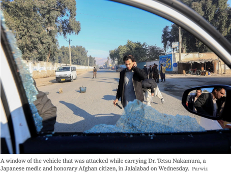アフガニスタンで襲撃された中村医師をニューヨークタイムズが報じています