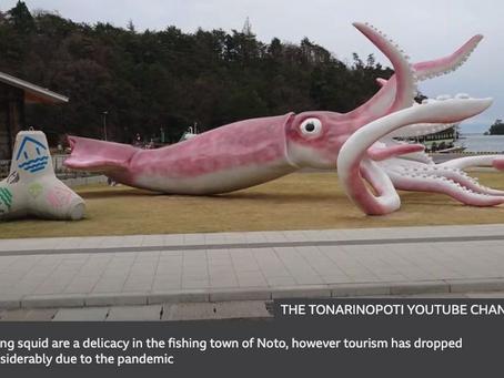 英語の記事を毎日読むのが英語上達に役立つ 海外メディアがびっくり「コロナ交付金で巨大なイカの像を設置」