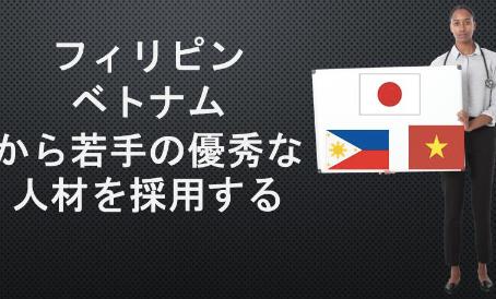 日本は輸出大国ではなかった 人口1,730万人のオランドよりも少ない日本の輸出額