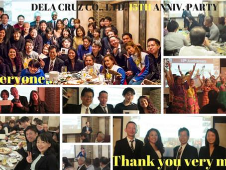 デラ・クルーズの15周年イベント