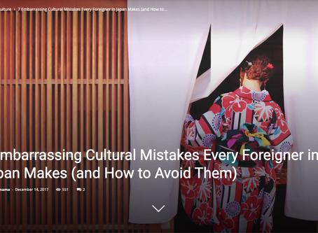 日本に来る外国人が犯す7つの恥ずかしい間違い  WASABI MAMA