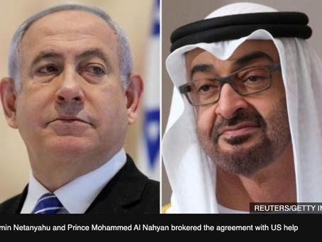 イスラエルとUAEが国交を正常化するって,どう思う?