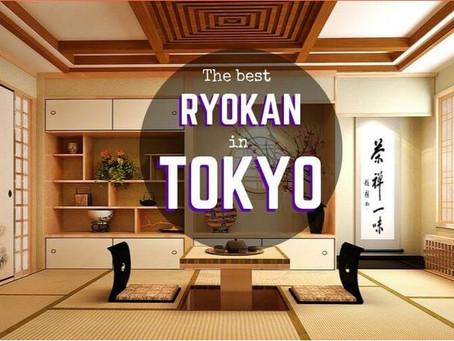 東京の旅館ガイド 温泉付き、なし?