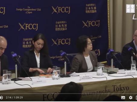 ジャーナリストの伊藤詩織氏が日本外国特派員協会で会見