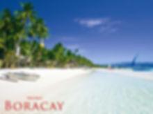 ホワイトサンドビーチが有名なボラカイ
