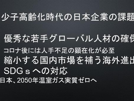 日本の少子高齢化には外国人の活用が必要