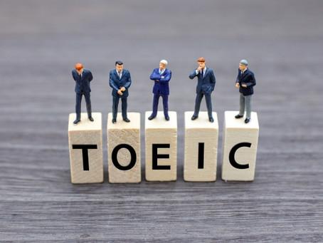 TOEICプラクティスコース参加者募集