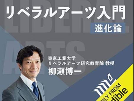 日本のリーダーは多様性にもっとも程遠いクラスター