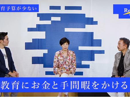 日本人の読解力が低くなっていて大変なことになる