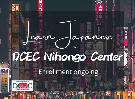 DCEC Nihongo Center 始動