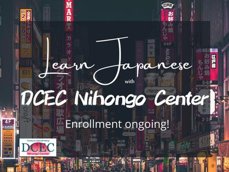 DCEC Nihongo Center 始動
