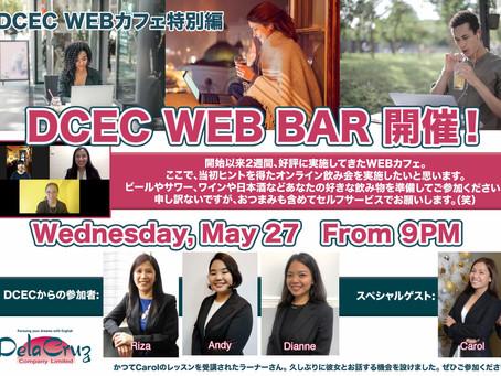 May 27, 9pm. DCEC WEB BAR開催