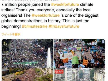 国連気候行動サミット前後の世界の抗議行動