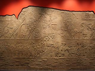 古代メソポタミアってどこ?