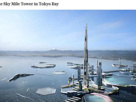 東京湾に世界一の高層ビルが建つ!?