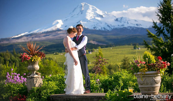 Best wedding venue in Portland