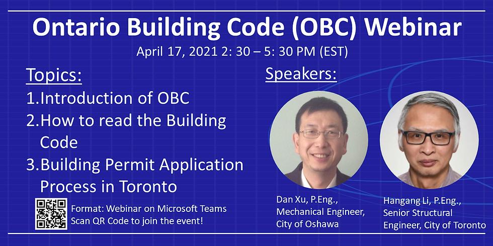 Ontario Building Code (OBC) Webinar