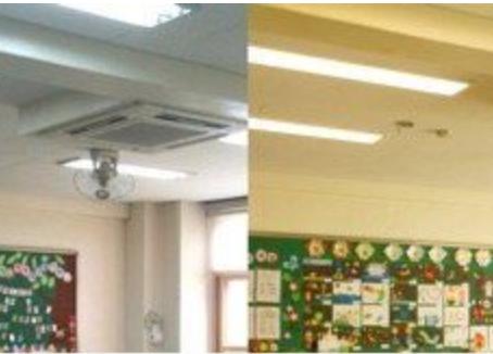 Como a iluminação certa pode melhorar a aprendizagem nas salas de aula.