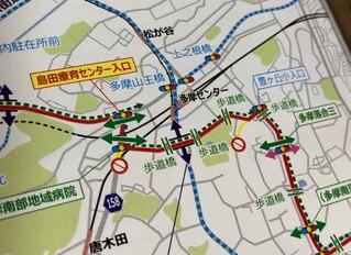 交通規制(11:42~13:40)
