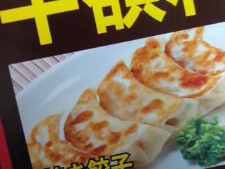 中華料理店の半額キャンペーン