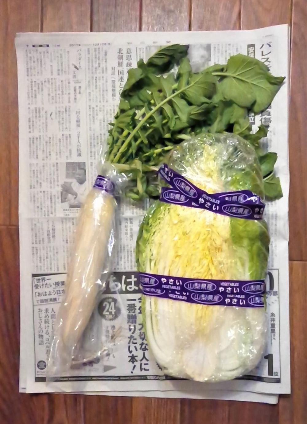多摩センターの整体院身体均整堂からだやの野菜