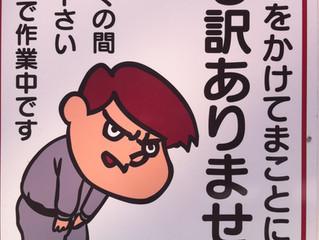 8月19(月)20(火)お休みです