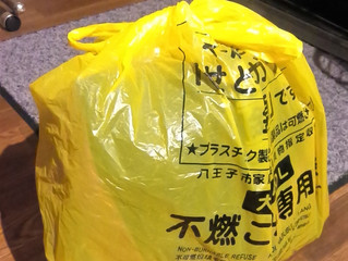 八王子市不燃物ごみ袋